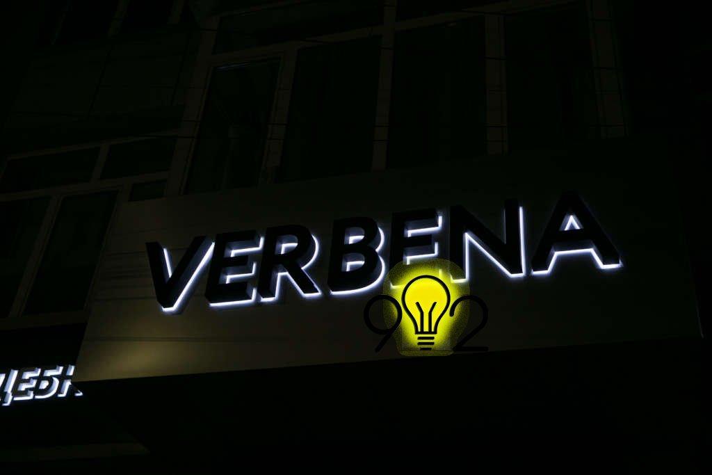 Вывеска для мобильного салона «VERBENA»