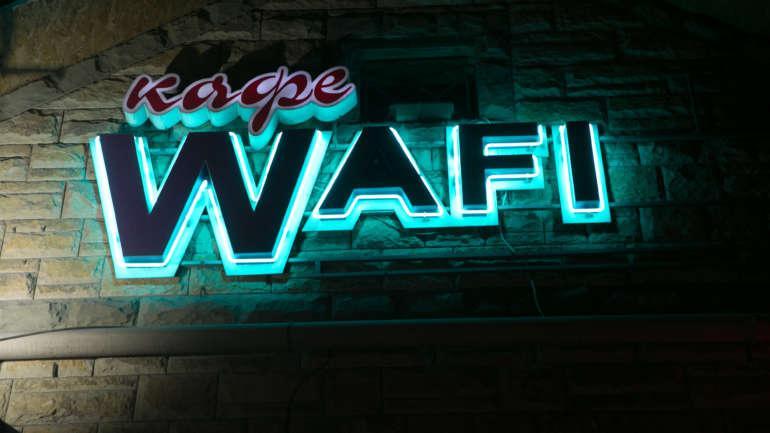Вывеска для кафе «WAFI»
