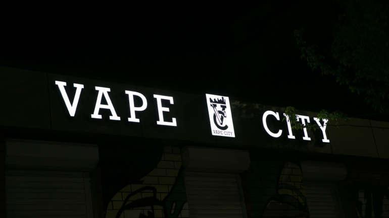 Вывеска для мобильного салона «VIPE CITY»
